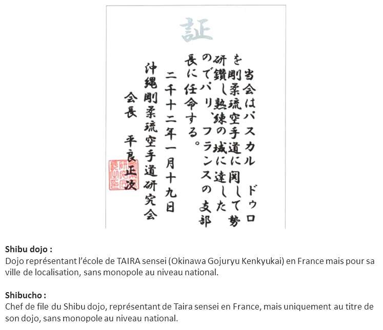 SHIBU DIPLOME DEFINITIF