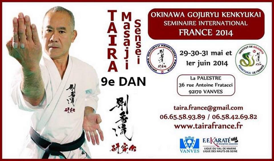 affiche taira 2014